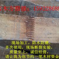 重庆木方指接公司