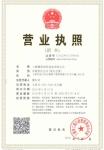 上海曙希制冷设备有限公司