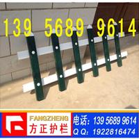供应南京PVC草坪护栏 信阳PVC绿化带护栏