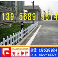 江西吉安PVC绿化护栏 景德镇PVC草坪护栏