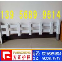 浙江  杭州PVC草坪护栏  温州PVC道路护栏