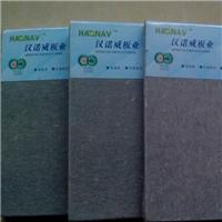 水泥板 水泥压力板 纤维水泥板