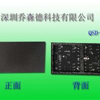 供应高端LED显示屏