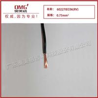 ��Ӧ �̶�����������-60227 IEC 06