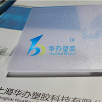 供应PC耐力板/上海PC耐力板/嘉定PC耐力板
