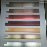 志梵铝业 踢脚线 铝合金专业生产