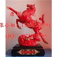 北京唐韵制品有限公司