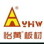 上海怡黄木业有限公司(成都分公司)