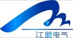 温州江盟电气有限公司