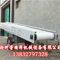 沧州荣顺祥皮带输送机国家定点生产企业