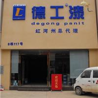 江苏真石漆厂家|温州真石漆批发