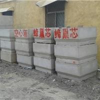 供应GRC欧式构件、EPS构件、干粉抗裂砂浆