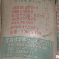 供应干粉抗裂砂浆、EPS专用砂浆、