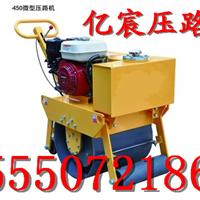 供应手扶单轮压路机 汽油微型压路机