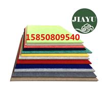 供应上海聚酯纤维吸音板/聚酯纤维隔音板