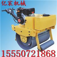 供应小型压路机生产厂家