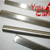 供应YF35MnVN圆钢