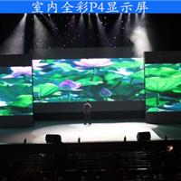 供应杭州led显示屏 p2.5led杭州显示屏租赁