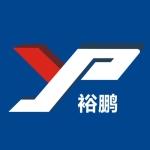 广州裕鹏建材科技有限公司