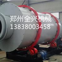 阜阳大型粉煤灰烘干机出厂价销售