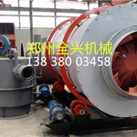 徐州新型粉煤灰烘干机设备