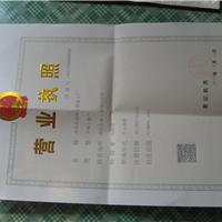 内丘县泓峰石材加工厂(闫柄良)