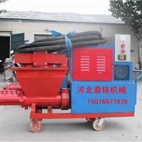 供应砂浆喷涂机