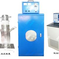 供应大容量控温光化学反应仪