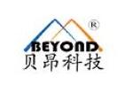 深圳市贝昂科技有限公司