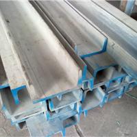 供应304.316不锈钢角钢槽钢工字钢现货