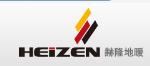 南京赫隆碳晶贸易有限公司