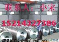 上海尘钢实业有限公司