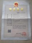 上海维轶建材有限公司