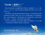 上海鑫蓝涂料有限公司