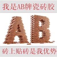 供应湖南陶瓷胶厂家