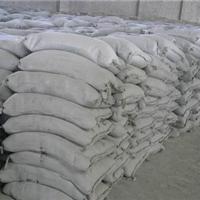 供应优质水泥