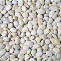 供应优质鹅卵石