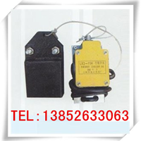 LX3-11H重锤限位器