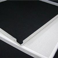 机房装修就选欧陆牌微孔吊顶铝天花铝扣板