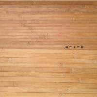 竹装饰板竹饰面板碳化竹面板竹编板实竹装修