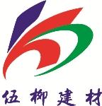 广州市伍柳建材装饰工程有限公司