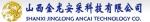 山西金龙安采科技有限公司销售二部