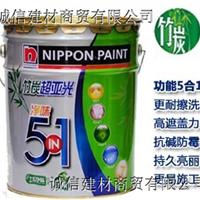 供应立邦漆立邦竹炭超亚光净味5合1 15升