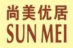 东莞市尚美优居商务服务有限公司