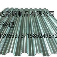 铝镁锰异型屋面板哪家做得好 徐州双盛达