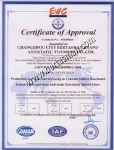 EWC认证