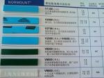 上海为实橡塑制品有限公司