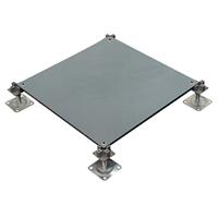 OA网络地板,防静电地板