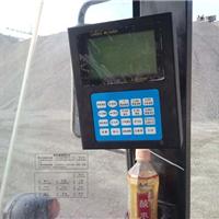 湖南郴州装载机电子秤