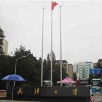 供应深圳做学校旗杆厂家,深圳学校旗杆安装